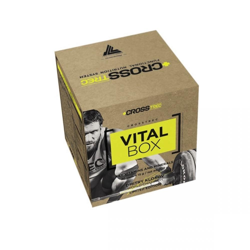 cross trec vital box