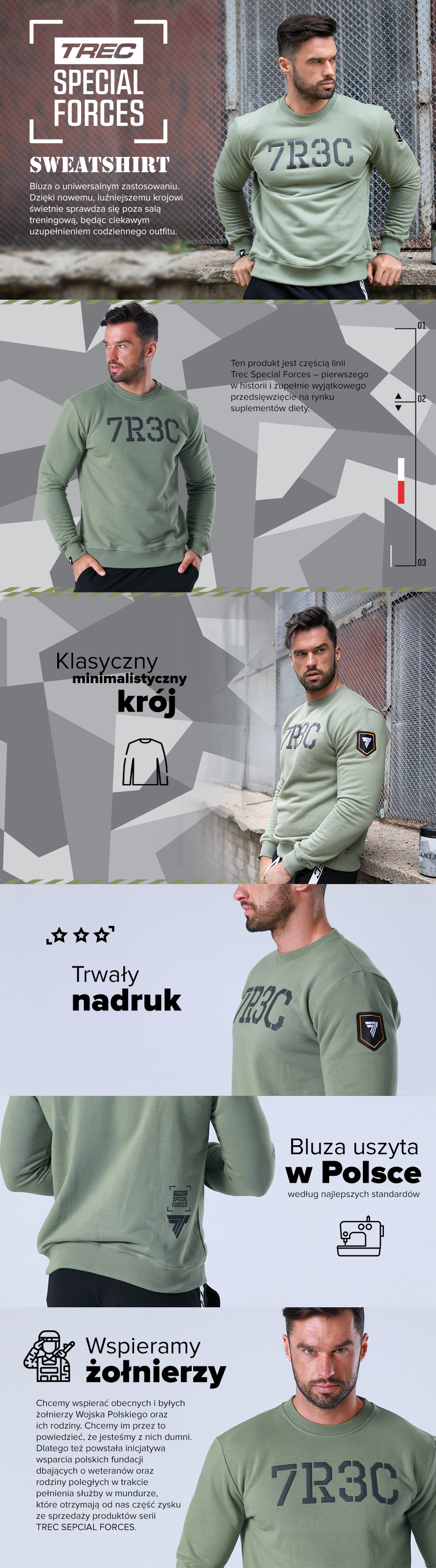 sweatshirt 035 7r3c olive
